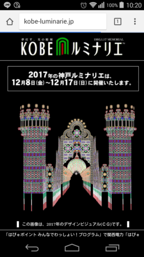 screenshot_2017-11-24-10-20